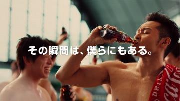 CCJC Coca-Cola