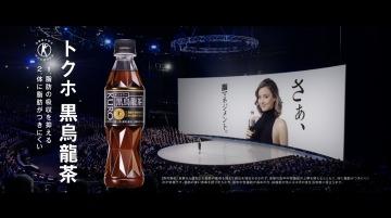 SUNTORY KURO Presentation