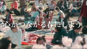 ASAHI SUPER DRY 2017 SAKURA