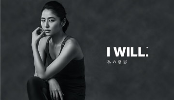 UNDER ARMOUR / I WILL